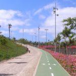 Parque Juan Pablo II en Las Palmas