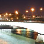 Puente del Alma
